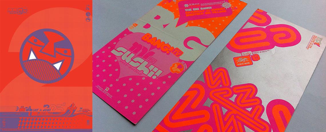 Artwork by The Designers Republic - blog by BLU:72 Creative