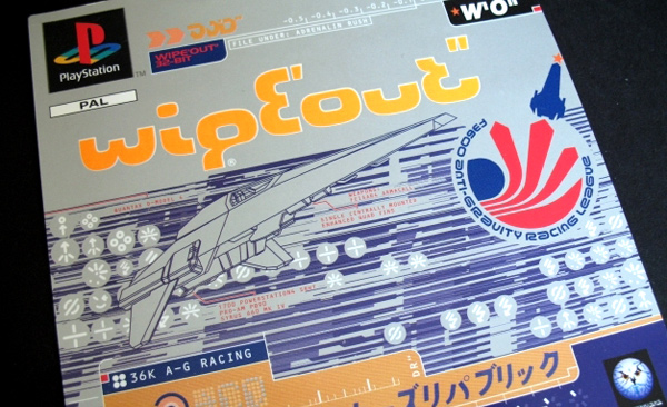 Cover design to the original Wipeout game by tDR The Designers Republic